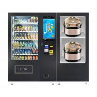 China Durable Industrial Vending Machine With Microwave Oven Smart System wholesale
