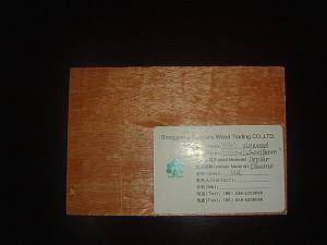 Quality Commercial Plywood / Waterproof Plywood for sale