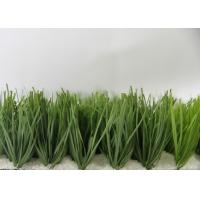 China Professional Customized Sports Artificial Turf  Fake Carpet Grass 5 / 8 Inch Guage wholesale