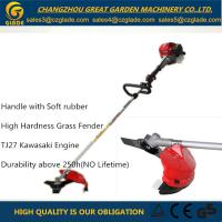 China Backpack Petrol Grass Trimmer / Gasoline Grass Cutter Lawn Mower Straight Shaft Type wholesale