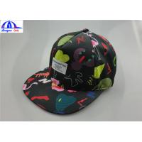 Buy cheap Polyester Custom Printed Unisex 5 Panel Camp Cap With Woven Label on the Front from wholesalers