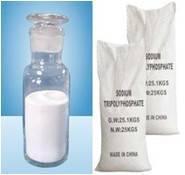 China sodium tripolyphosphate  (STPP) wholesale