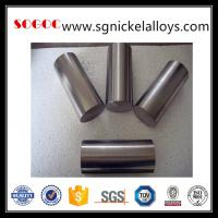 China Do you want copper nickel alloy price wholesale
