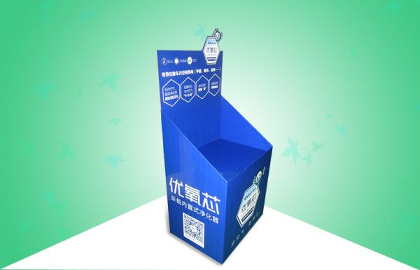 Quality Blue Cardboard Dump Bins For Promoting Air filter , Easy - assembly for sale