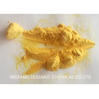 China 27% Purity Cas 1327 41 9 Poly Aluminium Chloride With Better Water Adaptation wholesale