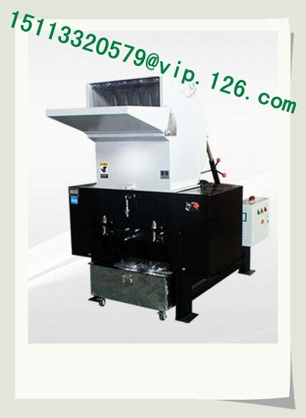 Quality Easy Operate Plastic Bottle Crusher/PET Bottle Crusher/Plastic Bottle Shredder enterprise for sale
