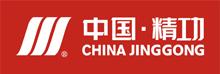 HANGZHOU SPECIAL AUTOMOBILE CO.,LTD