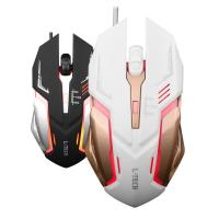 Buy cheap 1.5m Wired Computer Hardware Devices Gaming Mouse With 7 Color Backlight from wholesalers