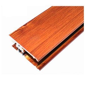Buy cheap Профили квадратного деревянного финиша алюминиевые, системы алюминия других цветов обрамляя from wholesalers