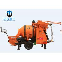 Buy cheap Trailer Construction Machine Concrete Mixer Pump Electric Power Reduce Labor from wholesalers