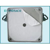 China ECOGRACE  Fabric Filter Press Cloth PP / PE sludge Dewatering Micron Water Filtation wholesale