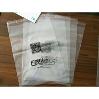 China Customized Size Printing PE Packaging Bag , LDPE Plastic Transparent Bags wholesale