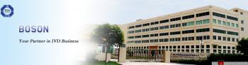 Xiamen Boson Biotech Co., Ltd.