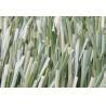 China PE Bicolor Bonar Football Artificial Grass Lawn w/ Yarn 50mm,Gauge 3/4 wholesale