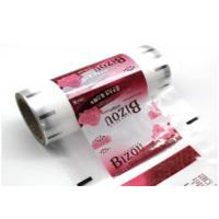 China Custom Logo Plastic Packaging Wrap Roll Transparent Laminating For Tissue / Food wholesale