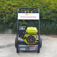 China 6.5HP Gasoline Portable High Pressure Washer , small electric pressure washer wholesale