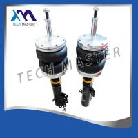 China High Performance Air Strut Auto Shock Absorber For Peugeot 206 Covoluted Type wholesale