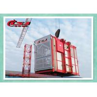 China Adjustable Speed Rack And Pinion Lift System , Building Industrial Elevators And Lifts wholesale