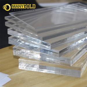 China Acrylic Sheet / Acrylic Board / Acrylic Panel/ PMMA Acrylic Plate wholesale