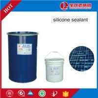 China Silicone Sealant for Insulating Glass BLD6609 on sale