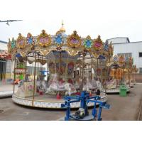 China 16 Seats Carousel Horse Ride Ce Certification With Music And Led Light wholesale
