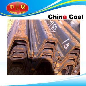 China Mining support steel u-steel wholesale