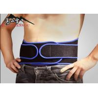 China Sports Waist Support Belt with Four Needles And Six Lines Neoprene wholesale
