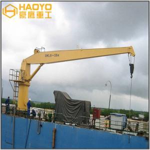 China HAOYO Fixed Boom Ship to shore Crane Design Marine Ship Deck Crane on sale