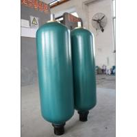 Buy cheap high pressure thread accumulator from wholesalers