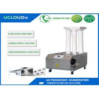 China Ucloud Disinfecting Industrial Ultrasonic Humidifier For Large Space wholesale