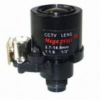 China Pan Focus Board Lens with Step-motor and 3.7 to 14.8mm Focal Length wholesale