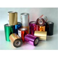 China hot sell colorful embossed pre cut hair salon hairdressing hair aluminum foil rolls 120mm*100m on sale