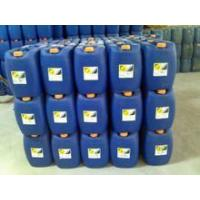 China Hydrogen Peroxide (H2O2) (7722-84-1) wholesale