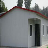 China Steel Construction Building Modular Home for South Africa modern Modular Homes wholesale
