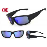 Buy cheap Custom Logo Wraparound Black Frame Sports Sunglasses Outdoor UV400 With Your Logo from wholesalers