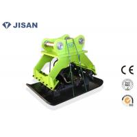 Buy cheap Durable Hydraulic Plate Compactor , Slope Plate Compactor For Excavator from wholesalers
