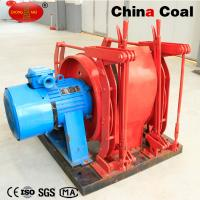 China JD-0.75 explosion-proof dispatching winch with the best price wholesale