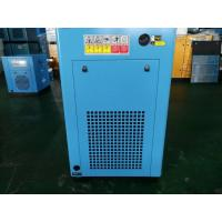 China Powerful Rotary Screw Type Air Compressor , IP65 Heavy Duty Air Compressor wholesale
