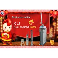 10600nm Air cooling Fractional Co2 Laser Machine with 40w metal tube