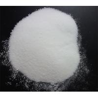 China CAS 10043 35 3 Borax Acid Powder For LCD Flat Panel / Ceramics Industry wholesale