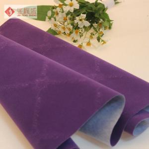 China Nonwoven Flocking Velvet Upholstery Fabric wholesale