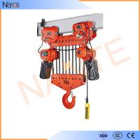 China Light Weight 2 Ton / 5 Ton Electric Hoist Trolley With Safety Hook on sale