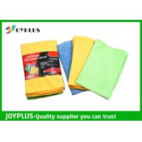 China Car Cleaning Tools Microfiber Cleaning Cloth Non Scratch Easy Wash on sale