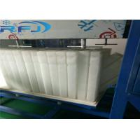 Buy cheap Commercial Round Block Ice Machine 3 Tons Capacity Aliminium Plate Ice Moulds Material from wholesalers
