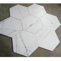 China White Hexagon Ceramic Floor Tile High Wear Resistant For Commercial Building wholesale