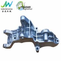China Aluminum Die Cast Auto Parts for Automotive Power - Train Mounting Systems on sale