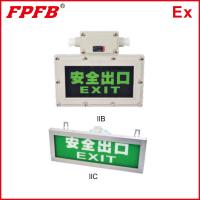 China explosion proof indicator lamp exit light wholesale