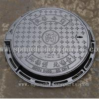 China Custom best selling  EN124 D004 cast iron manhole cover with frame from China wholesale