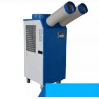 China Low Noise Evaporative Movable Industrial Mini Air Cooler/conditioner wholesale