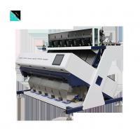 China SG Rice Color Sorter/rice color sorter/rice color sorter machine/color sorting machine/rice colour sorter machine wholesale